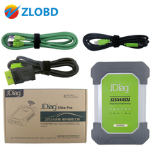 2017 JDiag Elite II Pro J2534 Diagnostic & ECU programming JDiag Elite II Pro Multi-lanauges JDiag Elite pro auto scanner stock(China)