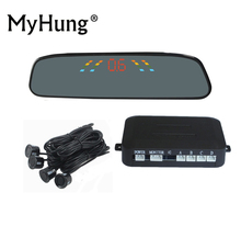 Car Backup Reversing Radar Rearview Mirror parking system Parking sensor Rearview Mirror 4 Sensors 1set car styling(China)