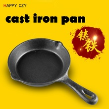 High quality 16CM Flat bottom cast iron Steak frying pan old fashioned manual no coating pan frying steak(China)
