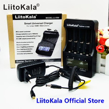 LiitoKala lii-500 LCD 3.7V 1.2V 18650 26650 16340 14500 10440 18500 20700B 21700 Battery Charger with screen(China)