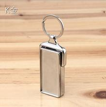 A key ring heat wire/single stick of wood/USB charging lighter metal electronic cigarettes