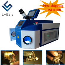 Best price laser welders 200w YAG  spot welding machine price(China)