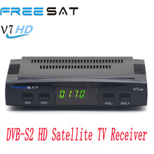 5 pcs  Digital powervu Freesat V7 DVB-S2 HD decoder Support CCCam  Biss Key Cccamd Youtube Youporn  Wifi Satellite TV Receiver