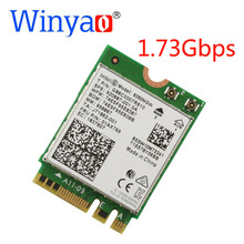 Winyao Dual Band Wireless-AC 9260NGW NGFF 1.73Gbps WiFi Card+Bluetooth 5.0 For 7260NGW 7265NGW 8260NGW 8265NGW Upgraded version(China)