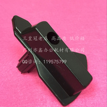 High quality developer black handle for Xerox DC4110 4112 4127 1100 4595 4590 900(China)