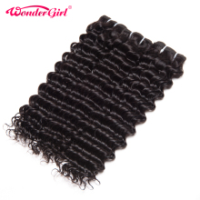 "Wonder girl Deep Wave Brazilian Hair Weave Bundles 1PC Remy Hair Extension 10""-28"" Human Hair Bundles No Shedding No Tangle"