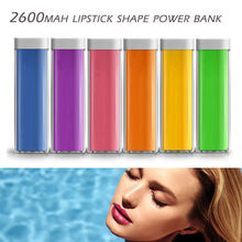 200pcs Mobile Power Bank 18650 2600mah 5V Lipstick Shape 9 Colors Mini Pocket Powerbank USB Portable Charger External Battery(China)