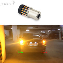 Extremely Bright BAU15S 1156PY 7507 PY21W 54 Led 3014 SMD Amber Yellow Car Rear Direction Indicator Front Turn Signals Lights(China)