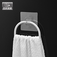 Magic Flexible Sticker Strong Suction Plastic Hand Towel Ring For Bathroom Towel Hanger(China)