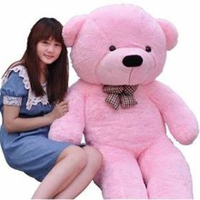 New Arrival 220CM TEDDY BEAR Stuffed Brown Giant JUMBO Doll for Xmas Birthday Valentine's Day Gift