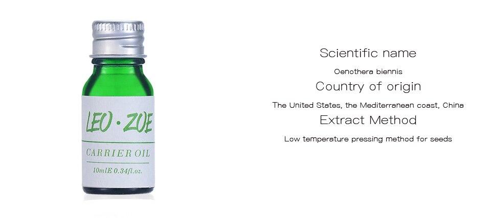 Pure Evening Primrose Oil Famous Brand LEOZOE Certificate Of Origin US Evening Primrose Essential Oil 10ML 11