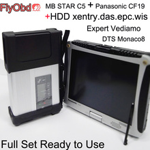 DHL Free MB Star C5 SD Conenct C5 with laptop cf19 Toughbook diagnostic PC CF-19 with software 2017.9 Vediamo&DTS star diagnosis(China)