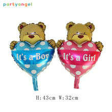Print it a boy&girl Foil balloon Heart bear Helium ballon Wedding Valentine's days Celebrate decor globos