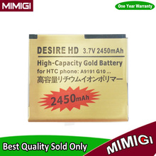Gold Business 2450mAh Battery For HTC G10 A9191 Desire HD HD2 T8585 Inspire 4G 7 Surround Batterie Bateria AKKU