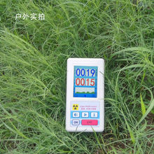 Geiger counter Nuclear radiation detector ,Personal dosimeters Marble detector nuclear radiation tester With a display screen