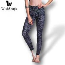 Buy Women Yoga Pants High Waist Elastic Fitness Sport Leggings Sexy Leopard Print Running Tights Sports Push Slim Yoga Leggings for $16.25 in AliExpress store