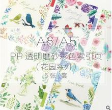 Bird garden PP board Index Divider for DIY notebook planner diary 5 sheets refills loose leaf spiral binder accessories coloful