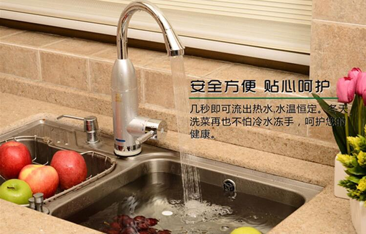 220V 3000W luxury tankless electric water heater faucet <br>