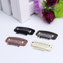 12 pcs 32mm 9-teeth Hair Extension Clips Snap Metal Clips With Silicone Back For Clip in Human Hair Extensions Wig Comb Clips