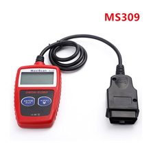 Hot Selling 1pc KW806 MS309 Autel MaxiScan Car Code Reader CAN BUS OBD 2 OBDII Diagnostic Scanner obd2 Tool Auto Diagnostic Tool