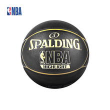 Original NBA Spalding Highlight Gold PU Basketball 7# Indoor/outdoor Official Game Ball SBD0117A(China)