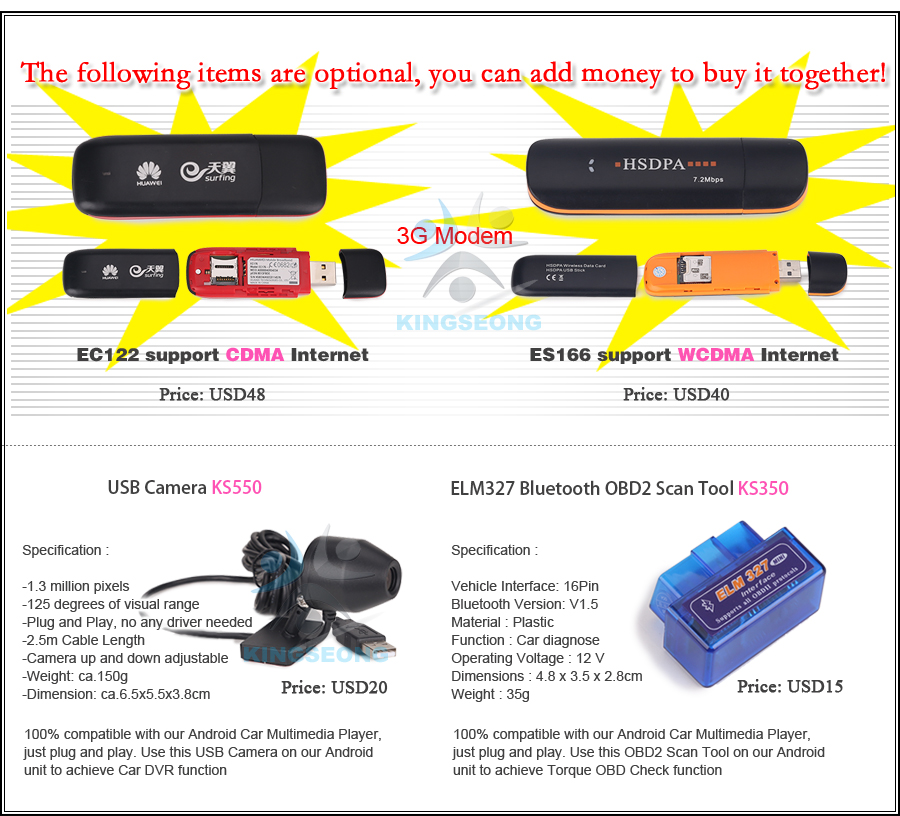 ES5862B-E26-Buy-it-together-1