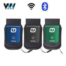 Original Vpecker EasyDiag Wifi/Bluetooth Car Diagnostic Tool Xtuner Vpecker Easy Diag Full System for Window XP/7/8/10 Scanner(China)