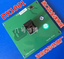 Free shipping New XELTEK adapter CX1001 / DX1001  test  socket  for SUPERPRO SUPERPRO/5000,5000E,6100