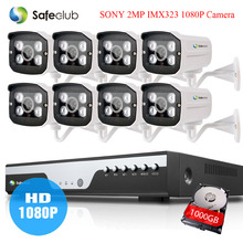 CCTV System Video surveillance kit 8x2Mp SONY323 AHD 1080P Waterproof Security Camera 8Channel HDMI 1080P DVR NVR 4*Array LEDs