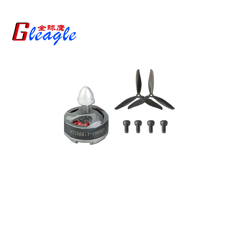 Free Shipping MT2206 Fan Type Brushless Motor / Thread / Silver / Paddle TL400H7 Is Sent for Free<br><br>Aliexpress
