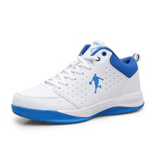 Basketball Shoes Brand Boys Large Size 11 Mens Basketball Sneakers High Top Mens Sports Sneakers Basketball Anti-Slip Mens Sale