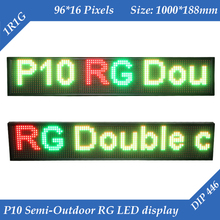 5pcs/lot P10 Semi-outdoor 1R1G Dual color LED display With Wifi and USB 1000*188mm 96*16 pixels Text message led sign(China)