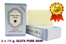 3 BARS GLUTA PURE SOAP SUPER WHITENING SKIN CARE GLUTATHIONE MIX 70G Free Shipping(China)
