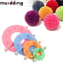 MEIDDING New 4pcs/Set Random Color Knitted Tools Yarn Pompon Wool Ball Production Wool Plush Ball Set Fluff Ball Weaver Supplies(China)