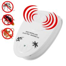 Pest Control Electronic Ultrasonic Rat Mouse Repellent Anti Mosquito Repeller Killer Rodent Pest Bug Mole Reject 2017ing