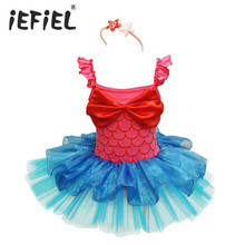 2017 New Kids Christmas Gift Fancy Costume Cosplay Little Mermaid Dress Party Girls Tutu Dress+Ear Headband 2-8Y(China)