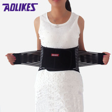 AOLIKES Lumbar Support High Elastic Breathable Mesh Health Care With Steel Waist Support Back Support Brace Bodybuilding Belts(China)