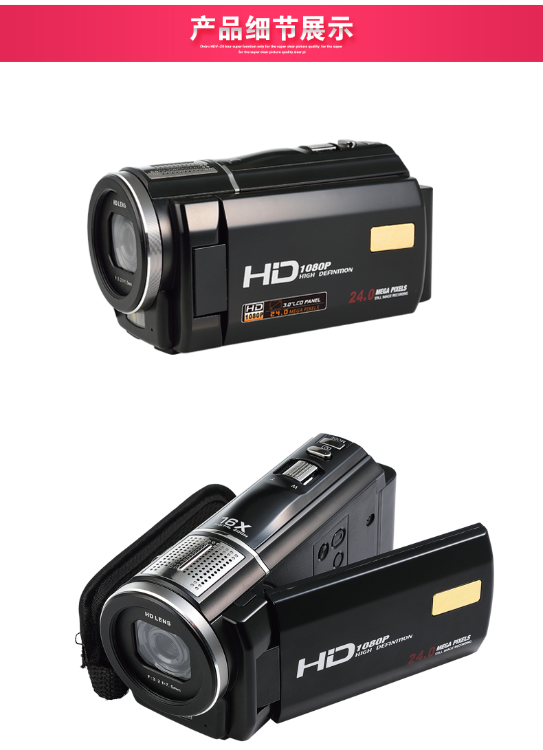 Hot Selling Full HD Video Resolution 16X Zoom Photo Touch Screen Digital Video Camera Recorder HDV Max 64GB Card<br><br>Aliexpress