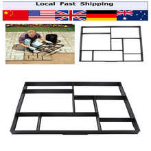1Pcs 50x50x4.5cm DIY Plastic Path Maker Mold Manually Paving/Cement Brick Molds The Stone Road Auxiliary Tools For Garden Decor