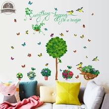 Green home tree butterfly sofa DIY Vinyl Wall Stickers For Kids Rooms Home Decor Art Decals 3D poster Wallpaper decoration(China)