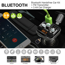 KKmoon Bluetooth Car Kits MP3 Player with TF Card Slot Dual USB Port Car Chargers Handsfree Phone Calling FM Transmitters