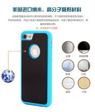 Anti-gravity nanoparticle adsorption following cases new ideas for iphone 6,6s,7, 6 plus , 6s plus,7 plus