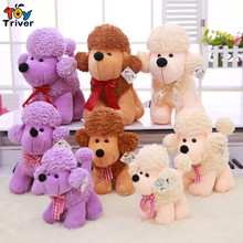Creative Simulation Plush Poodle Dog Doll stuffed Animal Toy gift for Children kids Friend Dog Lover Birthday Gift Triver(China)