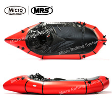 [MRS]Micro rafting systems packraft boat ultralight boat red inflatable canoe