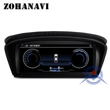 ZOHANAVI 9 inch Android Car GPS Navigation for BMW 5 Series M5 E60 E61 E63 E64 2003-2010 radio dvd stereo player