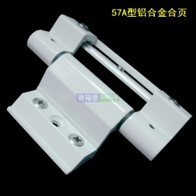 Aluminum Alloy hinge doors and windows white doors and windows with shutters hinge