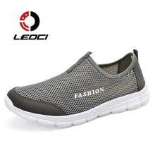 Men's Running Shoes Women Sports Sneakers Breathable Lightweight Men's Athletic Shoes For Outdoor Jogging Homme Zapatos Hombre