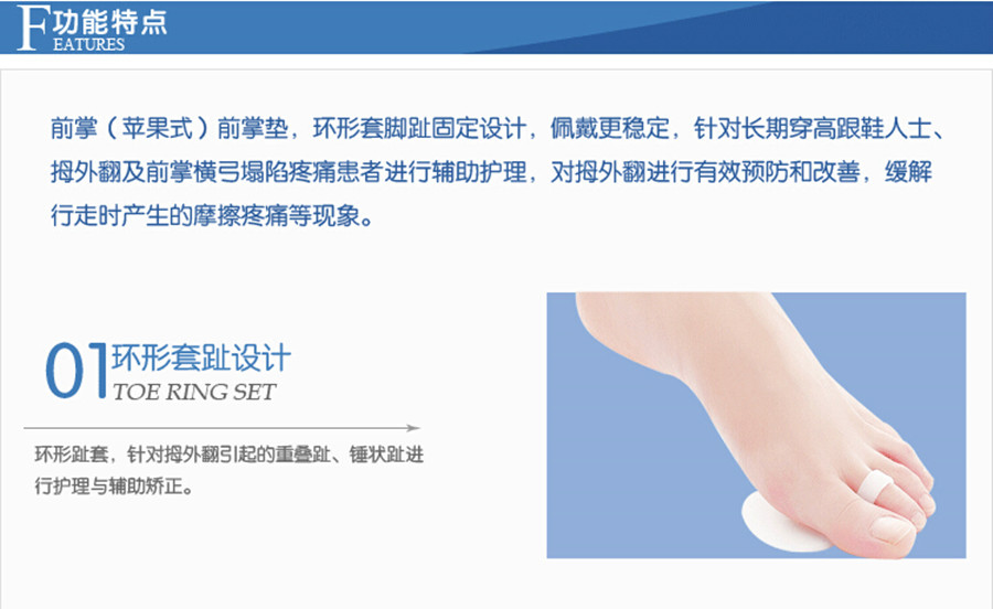 2pcs/pair Silicone Gel Forefoot Insoles Forefoot Pain Relief Massaging Gel Metatarsal Toe Support Pads Health Feet Care #990