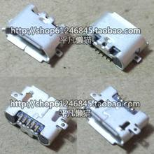 Free shipping For sony u5 u5i tail plug plug tail For sony Ericsson U5 original plug data interface original