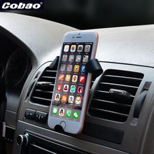 Cobao Air vent cell phone holder stand Gravity reaction car smartphone holder support universal cellphone holder for iphone se 6(China)